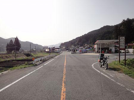 谷田峠/県道8号新見日南線 ドラ...