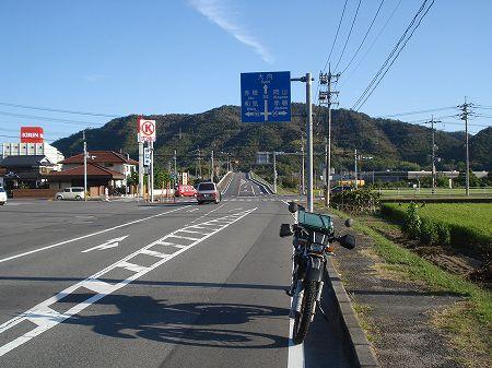 尾坂峠/県道254号可真上万富停...