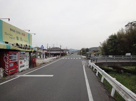 新本峠/県道282号市場青木線 ド...